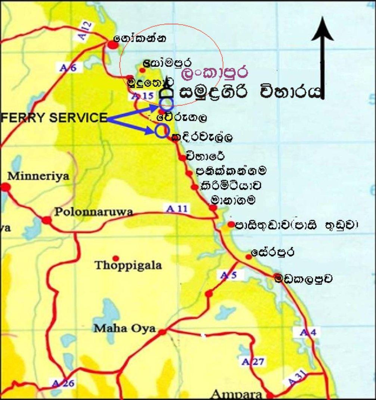 Map Along A15 Madakalapuva To Gokanna Sinhala Fonts